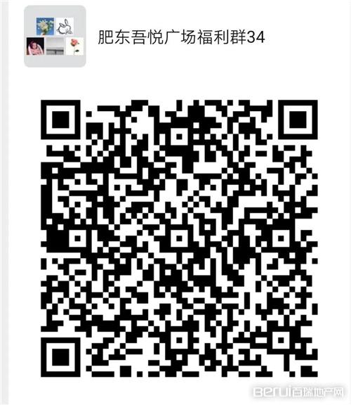 肥东新城吾悦广场.展示图