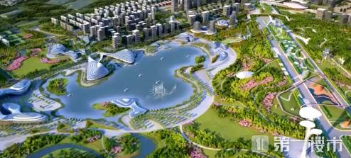 中国国际园林博览会,中央公园