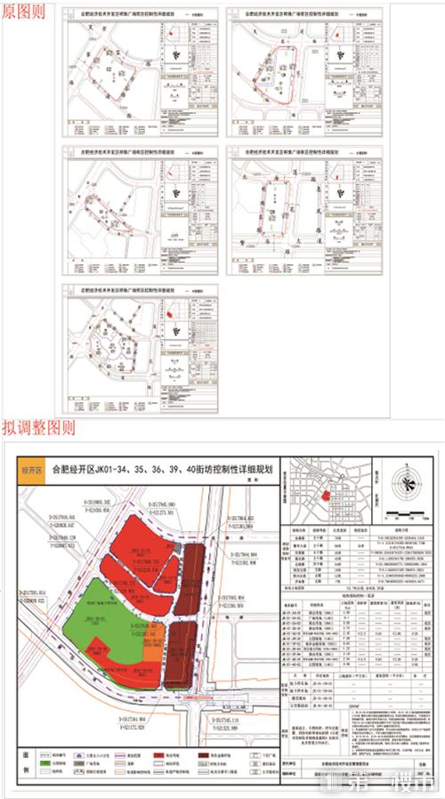 经开区明珠广场规划拟调整