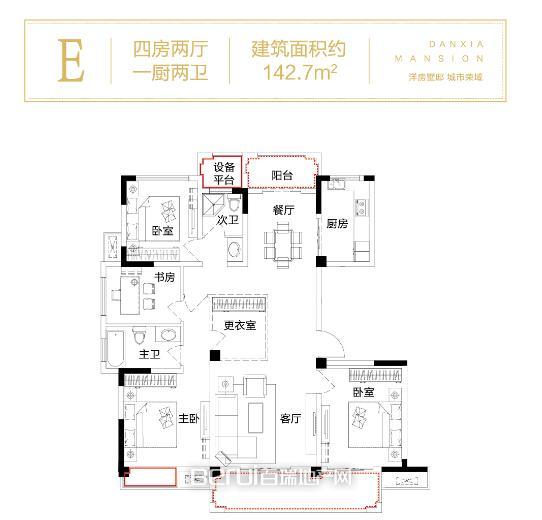 4室4厅4卫142.7㎡