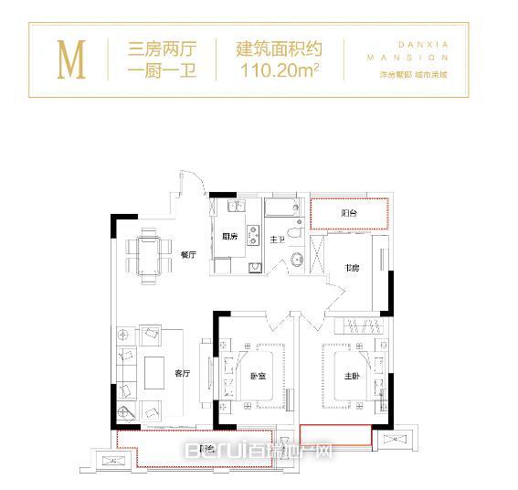 3室2厅1卫110.2㎡