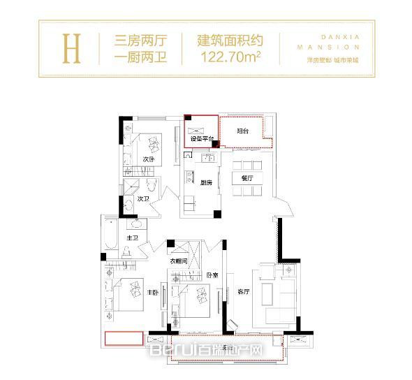 3室2厅2卫122.7㎡