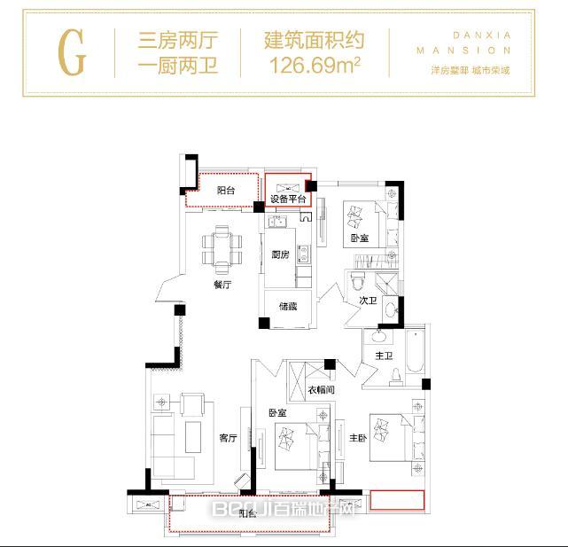 3室2厅2卫126.69㎡