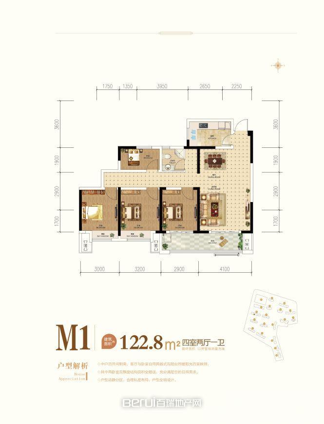 4室2厅0卫122.8㎡